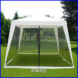 Quictent 10'x7.9'Trapezoid Screen House Party tent Gazebo Mesh Side Wall Beige